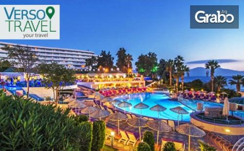 Слънчева почивка в Турция! 7 нощувки на база 24ч All Inclusive в Хотел Grand Blue Sky 4+* в Кушадасъ