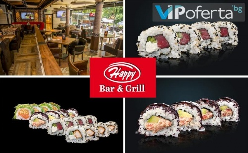 50% намаление на Sushi mix 16 броя в Happy Лазур, Бургас