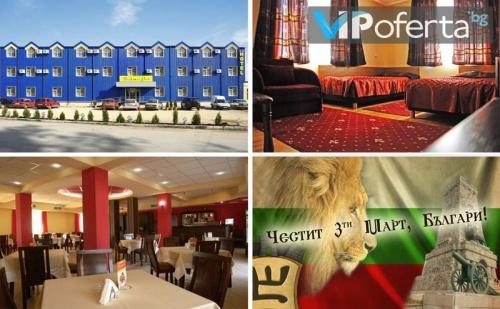 Двудневен пакет със закуски и вечеря + празнична вечеря с DJ в Хотел Дипломат Парк - гр.Луковит