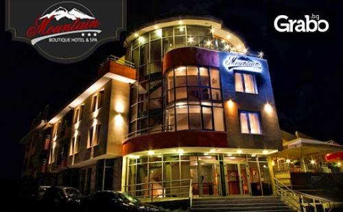 Уикенд в Девин! 2 нощувки със закуски, плюс SPA и сафари с джип до връх Гребенец, от Mountain Boutique Hotel & SPA