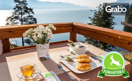 Почивка край Сърница! Нощувка със закуска за двама или десетима човека, от Комплекс Романтика**