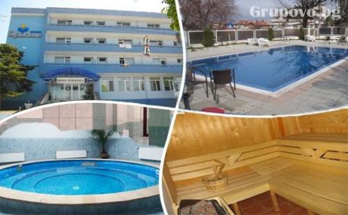 Нощувка, закуска и вечеря + СПА център и два басейна с МИНЕРАЛНА вода от Германея, Сапарева баня