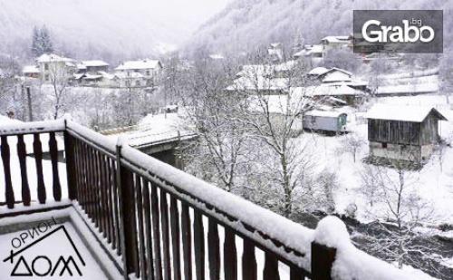 Зима в Троянския балкан! 1 или 2 нощувки за двама със закуски и вечери, от Къща за гости Орион**, с. Чифлик