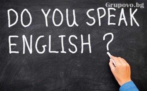 80 уч. часа Английски език ниво А1 – начинаещи в езиков център Галакси, Люлин