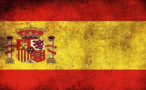 80 учебни часа Испански език за начинаещи от езиков център Галакси, Люлин