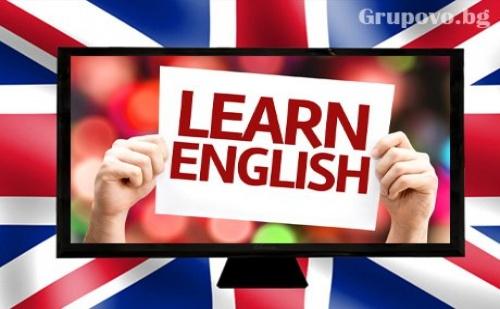 Едноседмично онлайн обучение по английски език, подготовка за изпита SAT, модул 1