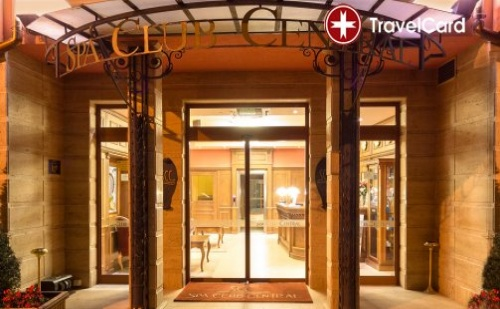 2 Нощувки за двама или трима възрастни плюс до две деца до 12 г. с включени закуски, вечери и ползване на СПА зона в луксозния хотел Клуб Централ **** , гр. Хисаря