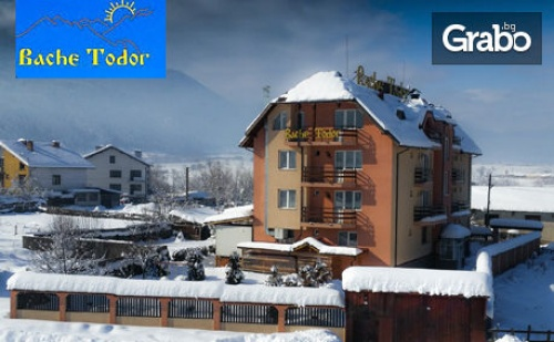 Зимна почивка в Добринище! 3, 4 или 5 нощувки със закуски, плюс 2, 3 или 4 вечери, от Къща за гости Баче Тодор**