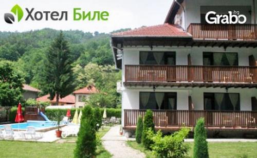 Почивка за двама в Троянския Балкан! 1, 2, 3 или 4 нощувки със закуски и вечери, в с. Бели Осъм, Хотел Биле