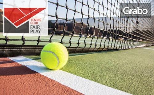 Тренировка по тенис на корт с треньор