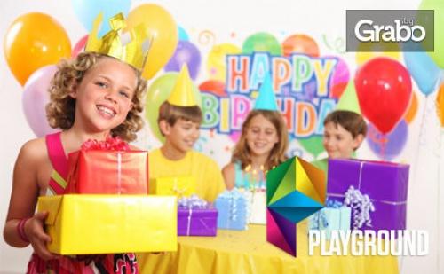 Детски рожден ден за до 10 деца, с меню за децата и родителите, забавления и торта
