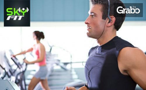 Месечна карта за неограничен достъп - на фитнес или на групови тренировки, плюс сегментен анализ и хранителен режим