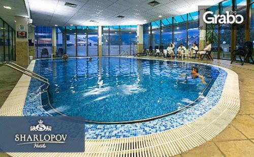 Пълен релакс в Девин! 2 нощувки със закуски, плюс басейн, сауна и масаж по избор, от SPA Хотел Девин****