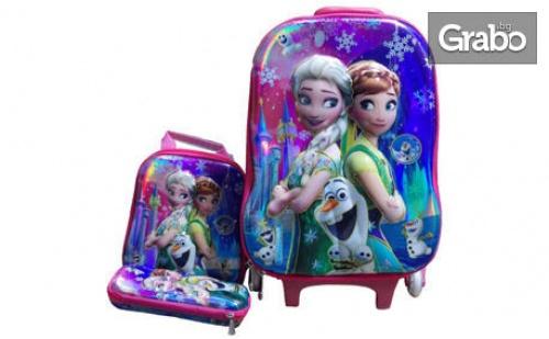 Детски комплект за пътешественици - куфар с колелца, чанта и портмоне, модел по избор