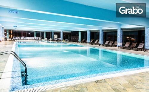 SPA релакс във Велинград! Нощувка на база All Inclusive Light, от SPA хотел Селект****