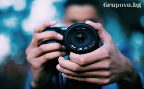 Online Курс по Фотография + IQ Тест + Удостоверение