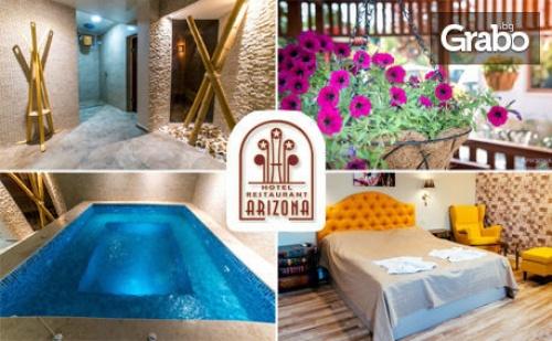 Релакс в Павел баня! 2 нощувки със закуски, обеди и вечери, плюс SPA, от новия Хотел Аризона**