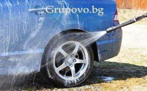 Вътрешно и външно почистване на автомобил или мини ван с белгийски препарати NETRA + 1 литър наливна течност за чистачки от Автомивка на 4-ти километър
