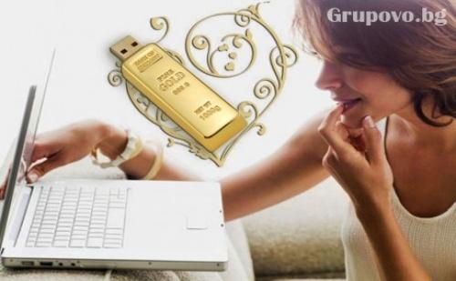 Уникална 4 GB флашка – златно кюлче. Бижуто, което трябва да притежавате!