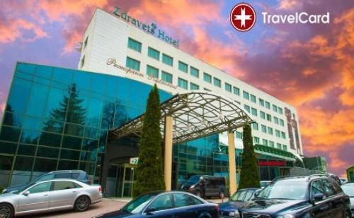 4* Априлска ваканция в хотел Здравец, гр. Велинград