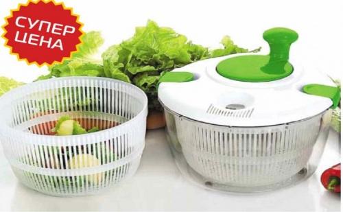 Центрофуга за зеленчуци и дребни плодове