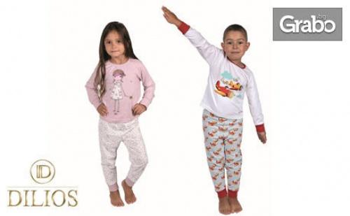 Детска пижама за момиче или момче - с дизайн Желание или Авиатор