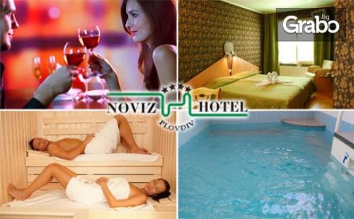 Романтичен 8 Март в Пловдив! Нощувка със закуска и празнична вечеря, плюс SPA, от Хотел Новиз****