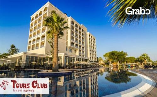 Луксозна почивка в Дидим през Май! 7 нощувки на база Ultra All Inclusive в хотел Aurum Moon Resort*****