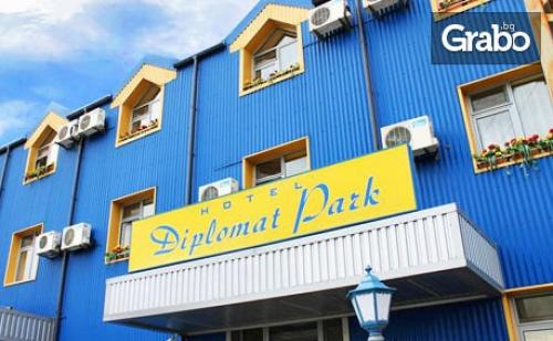 Почивка за двама в Луковит! Нощувка със закуска, плюс разходка до пещера Проходна, от Diplomat Park Hotel***