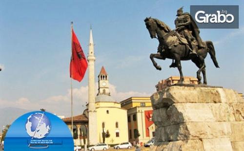 Напролет до Албания! Екскурзия с 3 нощувки със закуски в Дуръс, плюс транспорт