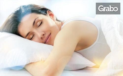 2 възглавници с мемори пух Sleep Products