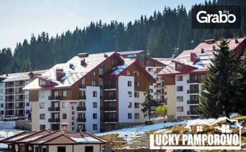 Последни ски спускания в Пампорово! Нощувка за двама, четирима или шестима, от Комплекс Лъки***