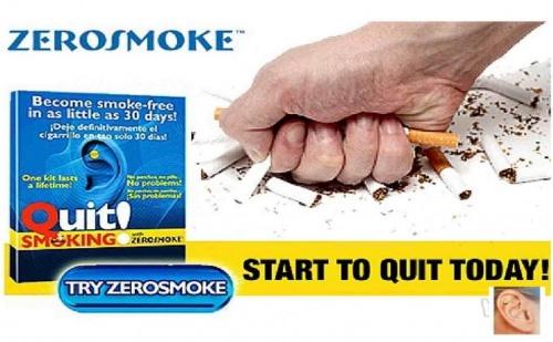 Иновативна технология за отказване от пушене