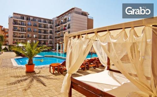 Ранно лято в Слънчев бряг! 2, 3 или 4 нощувки със закуски за двама, плюс басейн и SPA, от Апарт хотел Dawn Park**