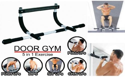 "Домашен фитнес тренажор ""Door Gym"""