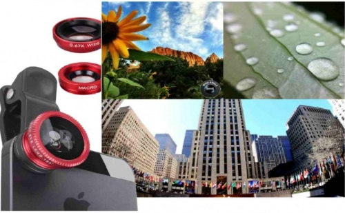 Комплект 3 бр фото обективи за GSM