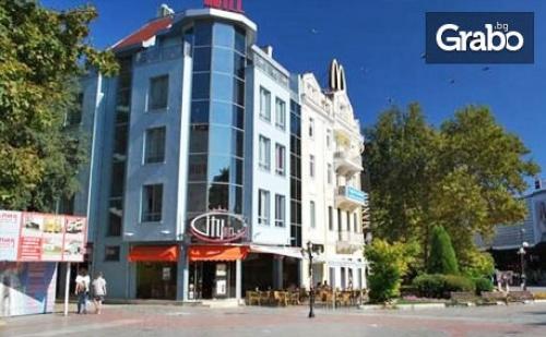 Почивка в центъра на Варна! Нощувка, от Хотел City Mark