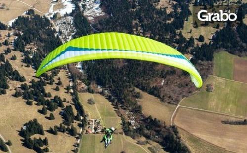 Панорамен тандемен полет над Шуменското плато или край Варна, плюс заснемане