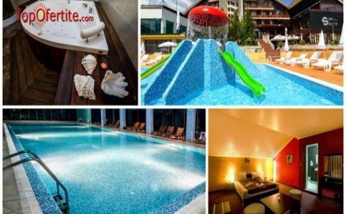 СПА Хотел Селект 4*, Велинград за Уикенда през Март! Нощувка на база All Inclusive Light и Уелнес пакет