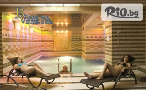СПА ден в СПА център Бона Вита! СПА пакет /басейн, финландска сауна и парна баня/ + Частичен масаж /по желание/