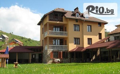 Почивка в Родопите - Важи за 3 и 8 Март! Нощувка със закуска и вечеря, от Къща за гости Орлец