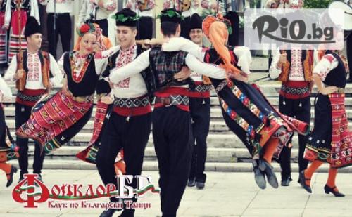 Хвани се на хорото! 4 или 8 посещения по народни танци за възрастни, от Клуб по български народни танци Фолклор БГ