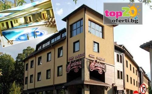 Нощувка със Закуска и Вечеря + Басейн и СПА в Парк Хотел Гардения, Банско, от 43.50 лв. на човек. Безплатно за дете до 7 год.!