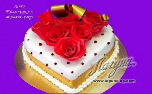 За Вашата Половинка! Еклерова Торта-Сърце с Баварски или Шоколадов Крем от Виенски Салон Лагуна