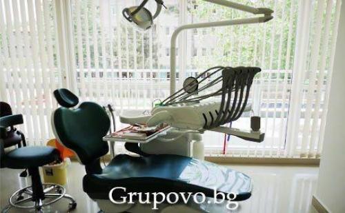 Почистване на Зъбен Камък с Ултразвук и Полиране с Air Flow в Стоматологичен Център Rai-Dent