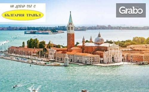 На море в Италия! 5 нощувки със закуски и вечери в Лидо ди Йезоло, плюс транспорт