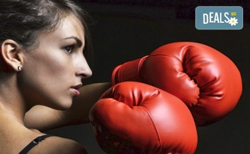 Тренировка за ума и тялото! 5 тренировки по бокс за мъже, жени и деца в спортен клуб GL sport в кв. Младост!