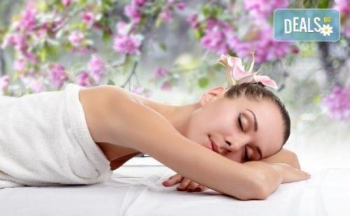 Детоксикация на Цялото Тяло с 1, 5 или 10 Комбинирани Процедури: Йонна Детоксикация, Бамбуков Колан, Детоксикиращ Чай и Подарък от Senses Massage & Recreation!