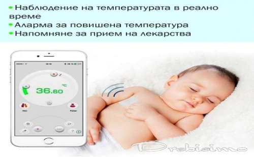 Дистанционен Термометър за Бебета