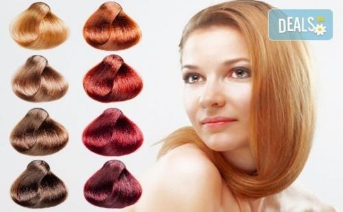 Бъди Актуална! Богат и Изискан Цвят на Косата с Hipertin/utopik от Дерматокозметични Центрове Енигма!